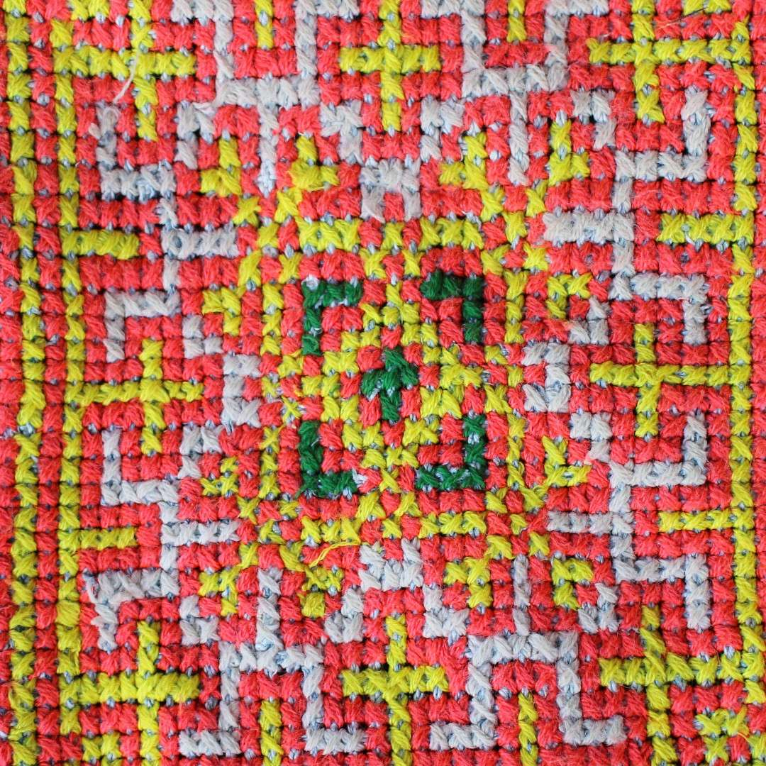 opt laos blog hmong embroidery crossstitch - Hmong